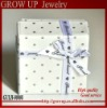 new fashion small decorative jewelry gift boxes