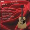 2012 top quality 41''acoustic guitar/jazz guitar