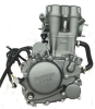 250cc water-cooled motorcycle engine