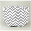 Chevron Contemporary Modern Floor Ottomans And Pouf