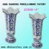 fashion blue glazed pottery vase