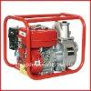 """168F 5.5HP 163CC 2"""" kerosene Water pump"""