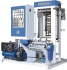2011 SJ-M Series LDPE Mini Film Blowing Machine