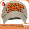 2012 new custom cotton twill baseball hats macturer