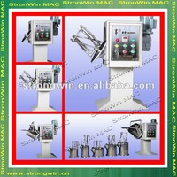 patent right comestic powder blending equipment