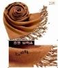 [SUPER DEAL]cashmere,wool fabric,fashion scarf