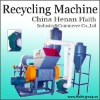 FFAITH-GROUP copper wire recycling machine