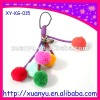 fashion lovely colourful ball and little bell charm keychain
