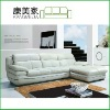 beige leather sofa G002#