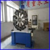 Automatic High speed CNC Spring Forming Machine (Manufacturer)