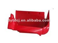 J6 Guard Plate ,Jiefang Truck