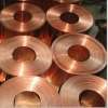 0.01-0.9mm Thick 99.99% Copper Foil Composite PET Film