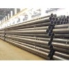 High Frequency Longitudinal Welded Steel Pipe