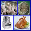 Reasonable Price Chicken Slaughtering Machine