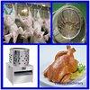 Reasonable Price Chicken Slaughtering Machine
