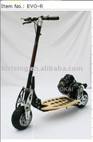 36cc foldable gas electric scooter