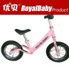Balance bike with footrest 12inch air tires