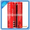 18650 Li-ion Rechargeable Battery (3.7V 3000mAh)