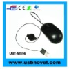 Wired optical USB mouse