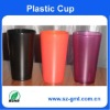 Promotional PP advertising cup