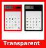Fashion Transparent 8 Digit Touch Screen Square Solar Calculator