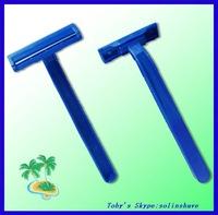 D109 Single blade razor,single blade shaver,single blade shaving razor