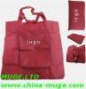 Non-woven bag propaganda,Non-woven shopping bag,Non-woven bag folded