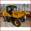 2tons site dumper wheeled FCY20