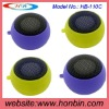 portable stereo mini speaker