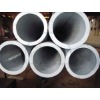 Seamless Stainless Steel Pipes (304)