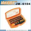 2012 New style,JM-6104 tool kit set ,CE Certification.