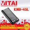 KNB-45L Li-ion Ham Radio Battery 7.4V