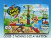 Jumping monkeys gmae QD62910