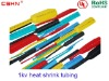 Heat Shrinkable Tube ( Thick Wall G-type Flame Retardent 2:1 Shinking Ratio )