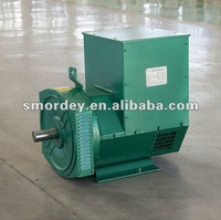 30KW three phase synchronous alternator generator