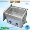 Mechanical ultrasonic water bath for cleaning nand degreasing