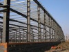 Pefabricated Steel Frame Structure Factory
