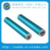 external power bank for mobile phone battery