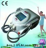 2 in 1 Portable IPL Beauty Machine with Laser Tattoo Removal
