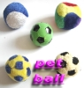 pet toy,fun pet ball,colorful pet ball