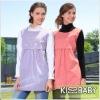KISSBABY Radiation protection maternity clothes/flexible metal fiber double layers vest FDB/70870B