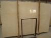 Sahama marble slab (India marble, Beige marble, Marble tile)