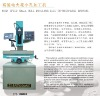 high speed small hole drilling electro-discharge machine