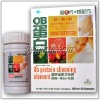 OB Protein Slimming Element W1033 (weight loss product, slimming product, lose weight capsule)