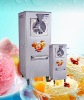 hard ice cream prossor, ice cream making equipment (TK series)
