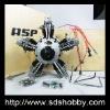 ASP FS400AR 5R Engine