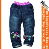 2012 new style elastic cartoon kid jeans (HY7034)