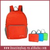 Promotional waterproof nylon foldable backpack bag