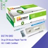 Rapid and one step Amphetamine medical diagnostic test cassette (disposable AMP urine drug test/ISO13485 certified)