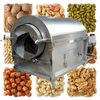 CE economical used coffee roasting LQ-300P for sale